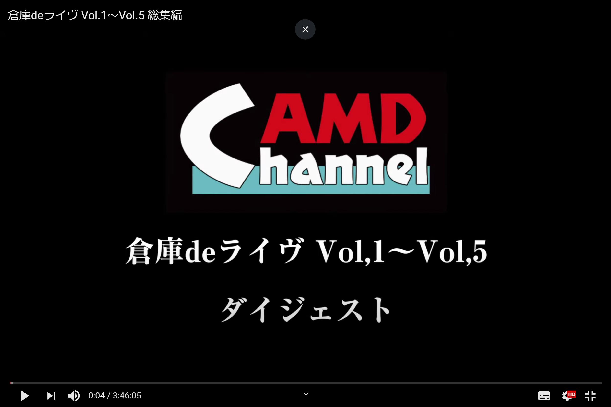 倉庫deライヴ Vol.1~Vol.5 総集編【DVD】